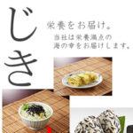 abesuisan_top